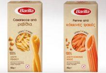Vegan επιλογές λανσάρει η Barilla