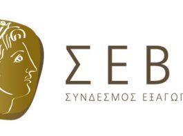 Λογότυπο ΣΕΒΕ