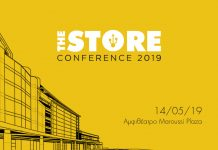 The Store Conference 2019